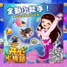 3002_1536132156_avatar