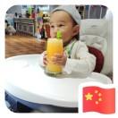 1001_2079660856_avatar