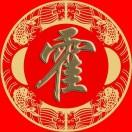 河北邯郸油漆/涂料/腻子/大白建筑工地
