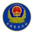 《中国警察论坛》爱心助学常闯